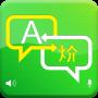 icon Language Translator