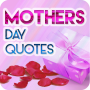 icon Mothers Day Quotes